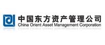 中国东方资产管理公司