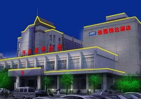 河南省科技馆